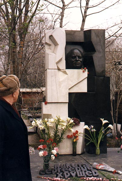 the life and political career of nikita sergeyevich khrushchev Nikita sergeyevich khrushchev the communist party accused khrushchev of making political mistakes but later resumed a more active social life.